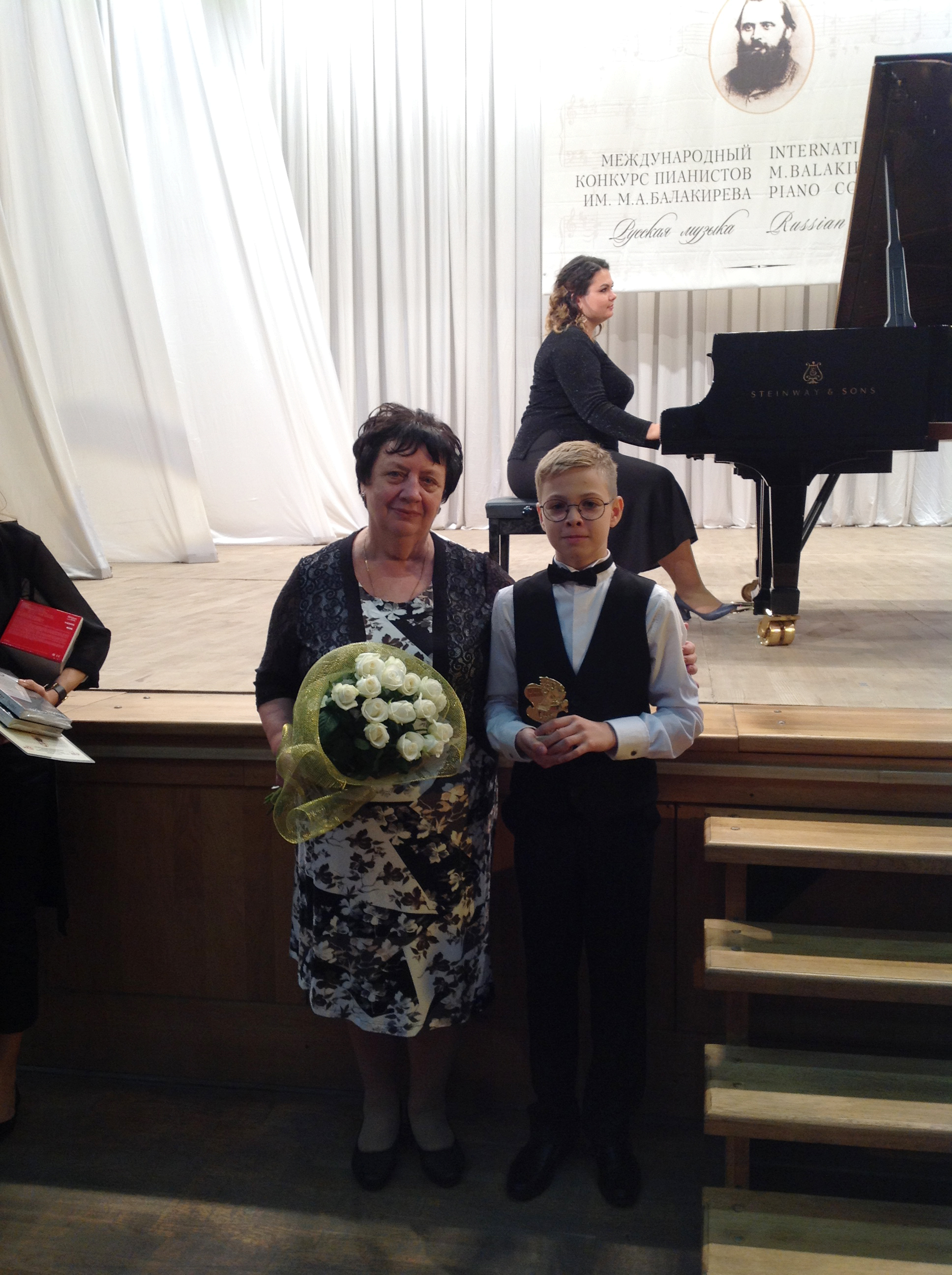 Международный конкурс пианистов имбалакирева