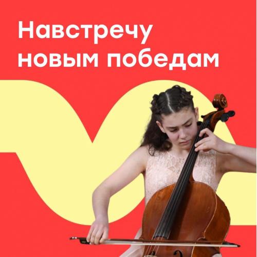 Воспитанница МЭЦ примет участие в конкурсе «Щелкунчик»