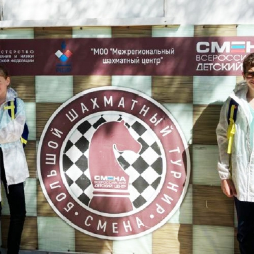 Большое спасибо за возможность поучаствовать «Всероссийском в шахматном фестивале имени А.Е.Карпова»