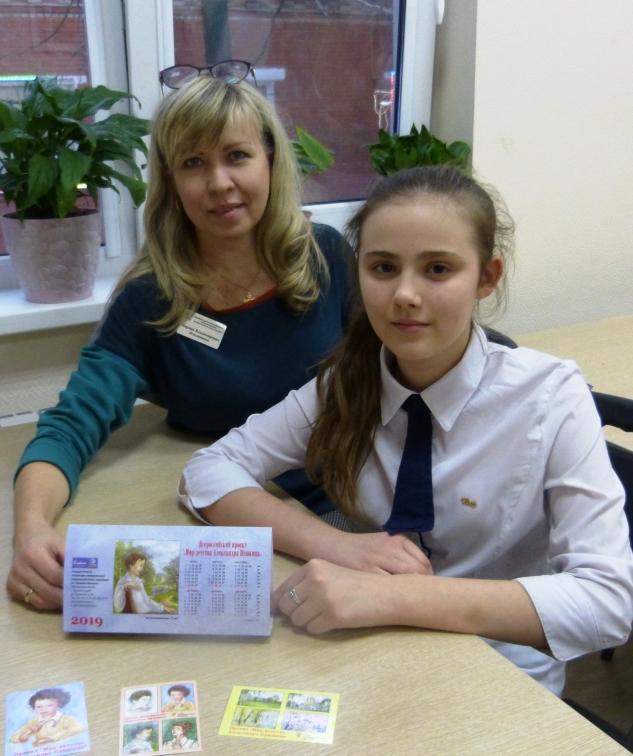 Воспитанница МЭЦ удостоена публикации в книге «Мир детства Александра Пушкина»