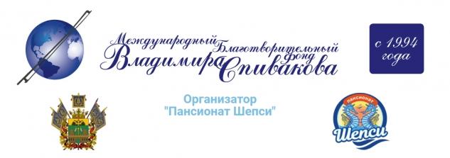Воспитанники МЭЦ прошли конкурсный отбор в Академию Благотворительного фонда В.Спивакова