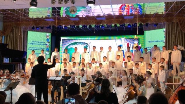 Отчетный концерт Симфонического оркестра и Хора мальчиков МЭЦ!