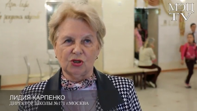 Встреча делегации педагогов из Москвы