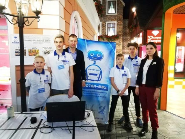 Победа в краевой конференции «Инженерные кадры Кубани»!