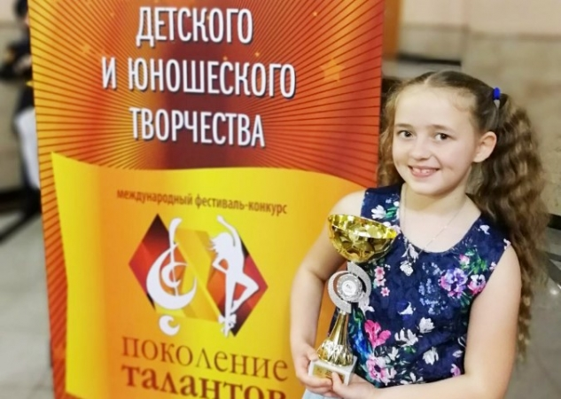 Победа в III Международном фестиваль-конкурсе «Поколение талантов»!