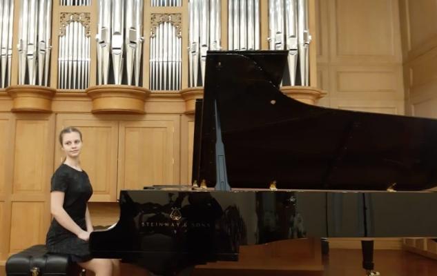 V Международный фестиваль-конкурс молодых пианистов и фортепианных ансамблей имени С.И. Танеева