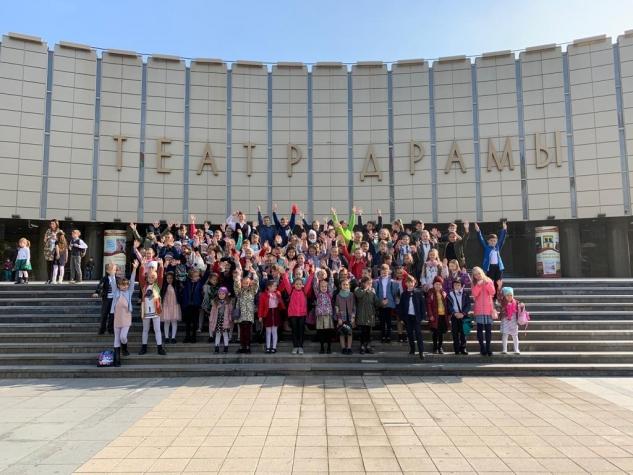 Учащиеся МЭЦ посетили Краснодарский Академический театр драмы