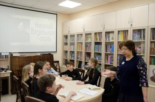 К 210 - летию со дня рождения классика русской литературы