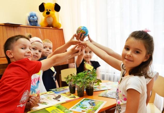 Международный день эколога