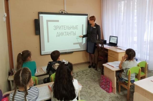 Совершенствование техники чтения – одна из главных задач младших школьников