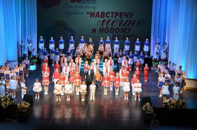 МЭЦ принял участие в концерте, в честь празднования 100-летия системы дополнительного образования