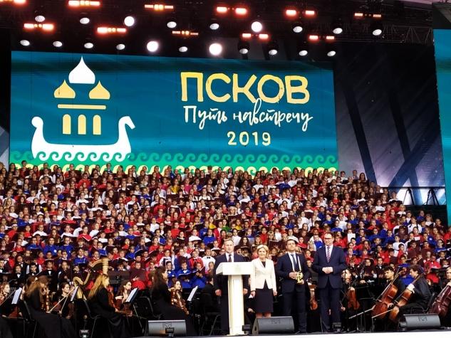 Открытие 39 Ганзейских дней во Пскове