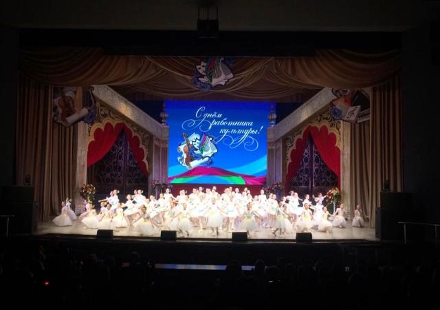 В Краснодаре чествовали деятелей культуры Краснодарского края