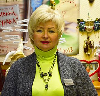 Белая Любовь Анатольевна