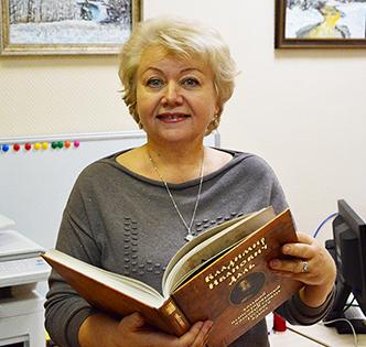 Южакова Татьяна Николаевна